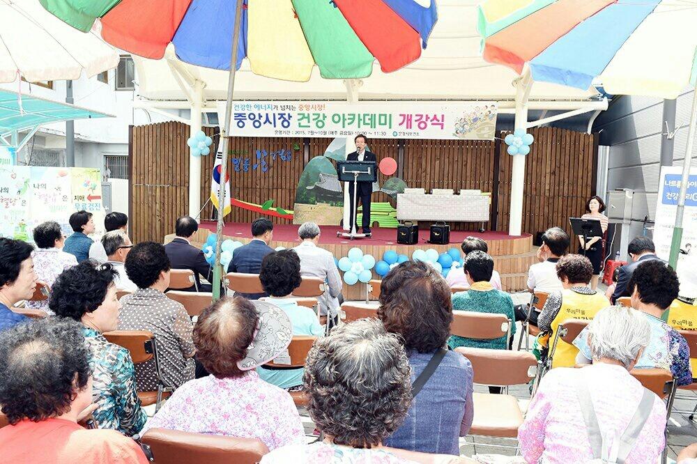 문경 점촌 중앙시장 건강아카데미 개강식 캠페인