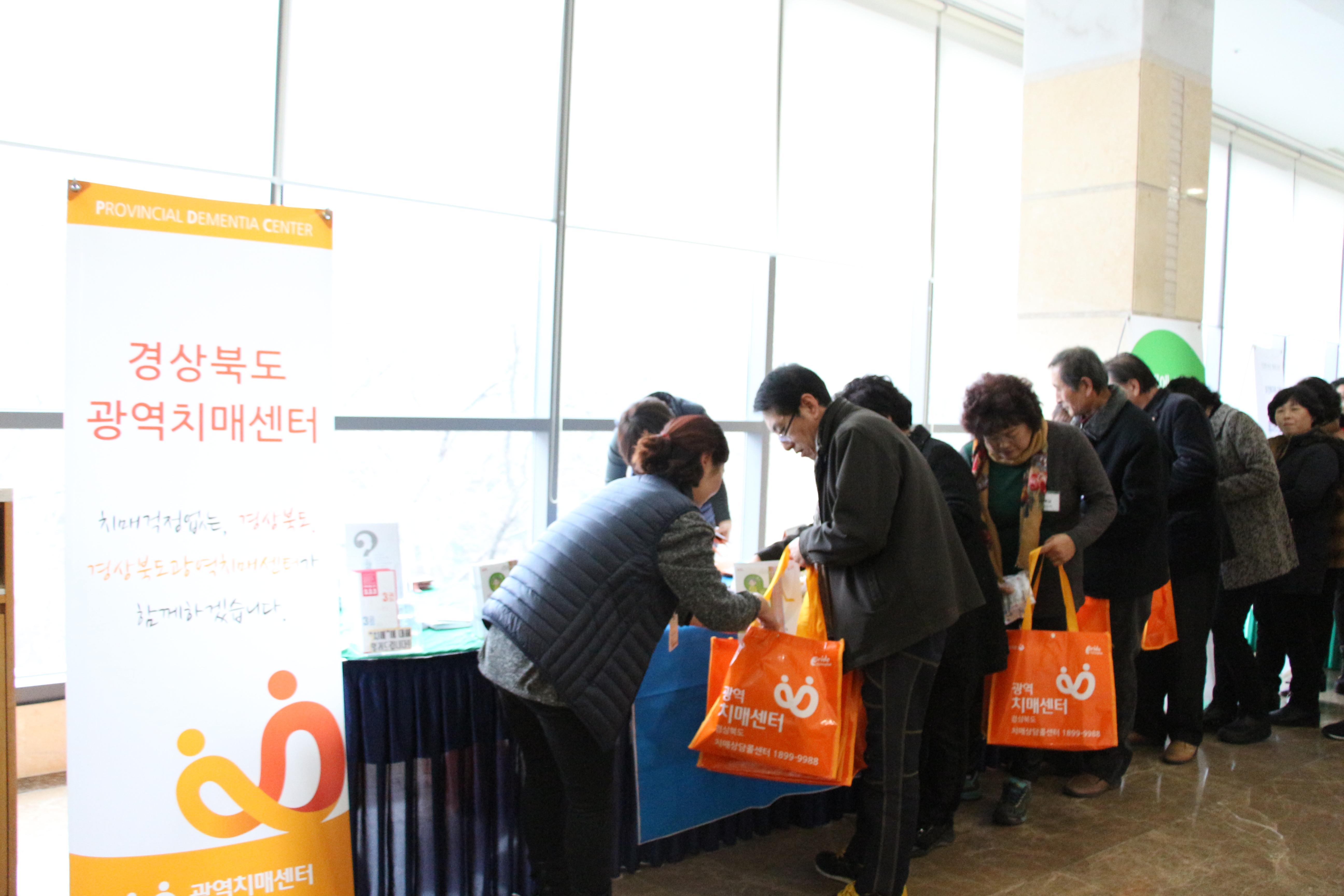 12.16~17 2014년 건강새마을 조성사업 성과대회